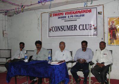 consumer_club